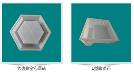 自学字体塑料模具壁厚的设计呢?如何进行水泥设计图片