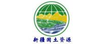 中国国土资源